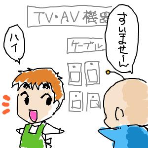 Cocolog_oekaki_2009_11_17_21_03