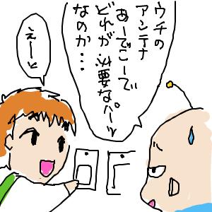 Cocolog_oekaki_2009_11_17_21_10