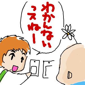Cocolog_oekaki_2009_11_17_21_19