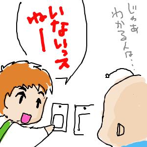 Cocolog_oekaki_2009_11_17_21_23
